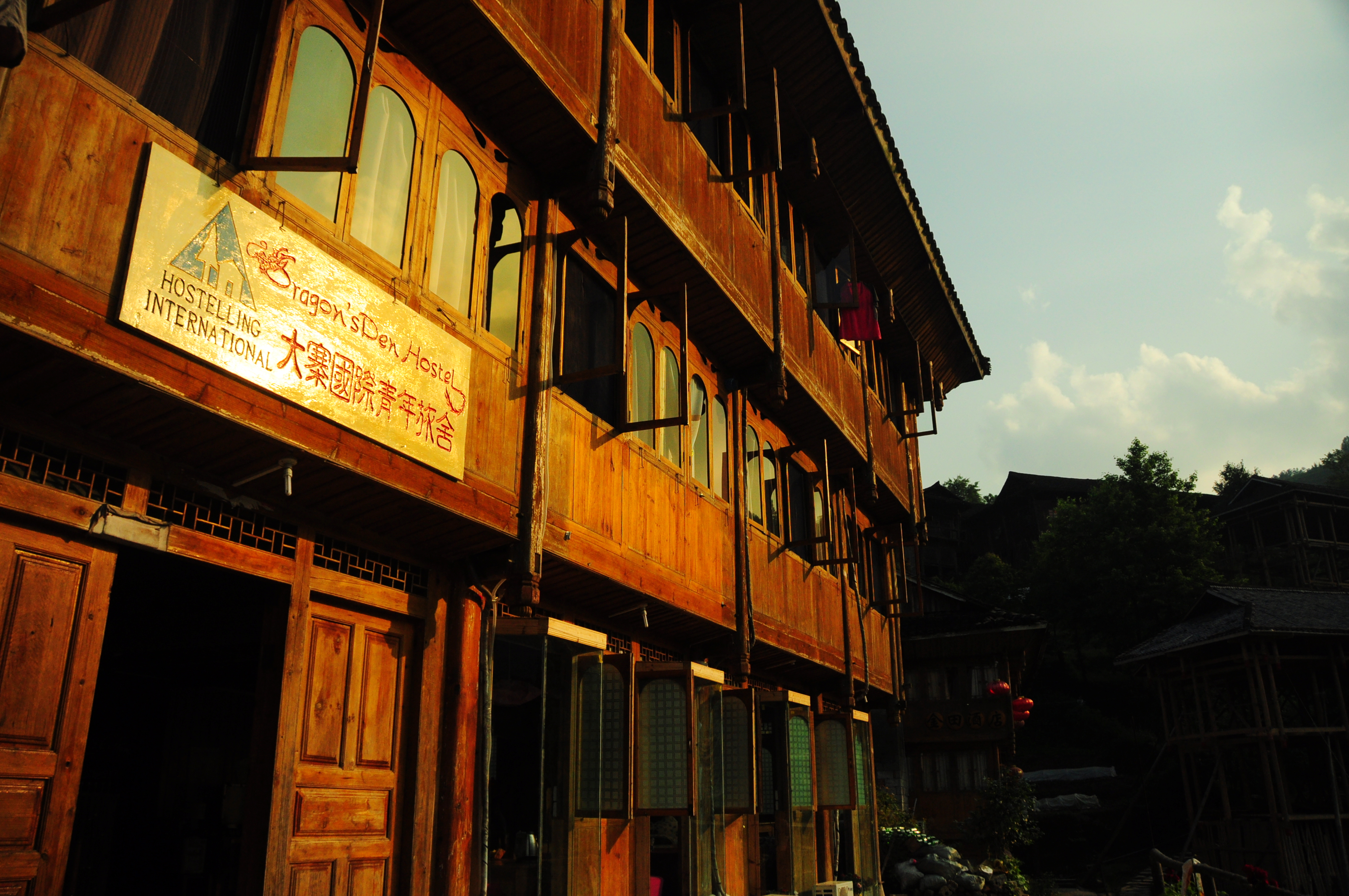 Longsheng Dazhai International Youth Hostel
