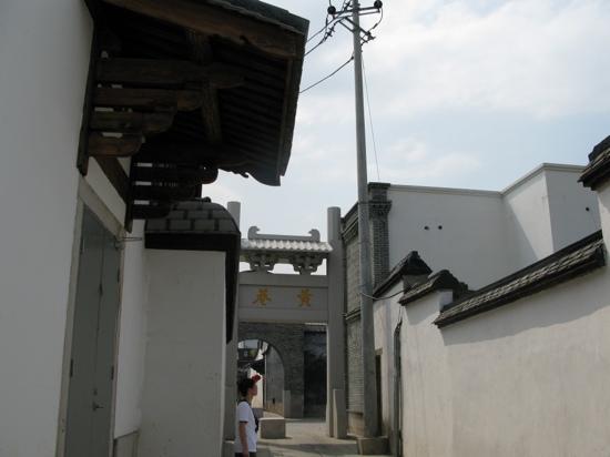 Huang Lane