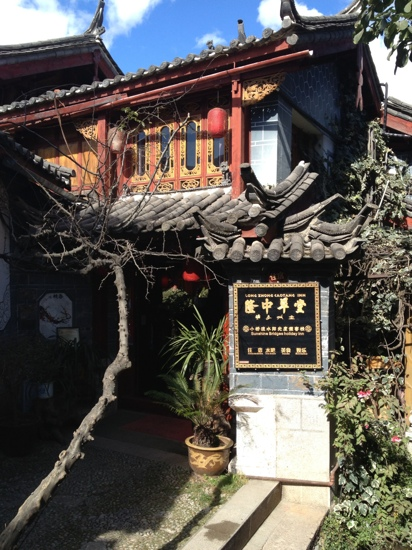 Xiaoqiao Liushui Boutique Inn