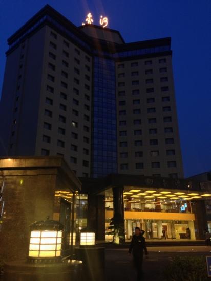 Jin He Hotel