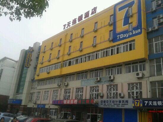 7 Days Inn Wuhu Economic and Technical Development Zone Gangte 2nd