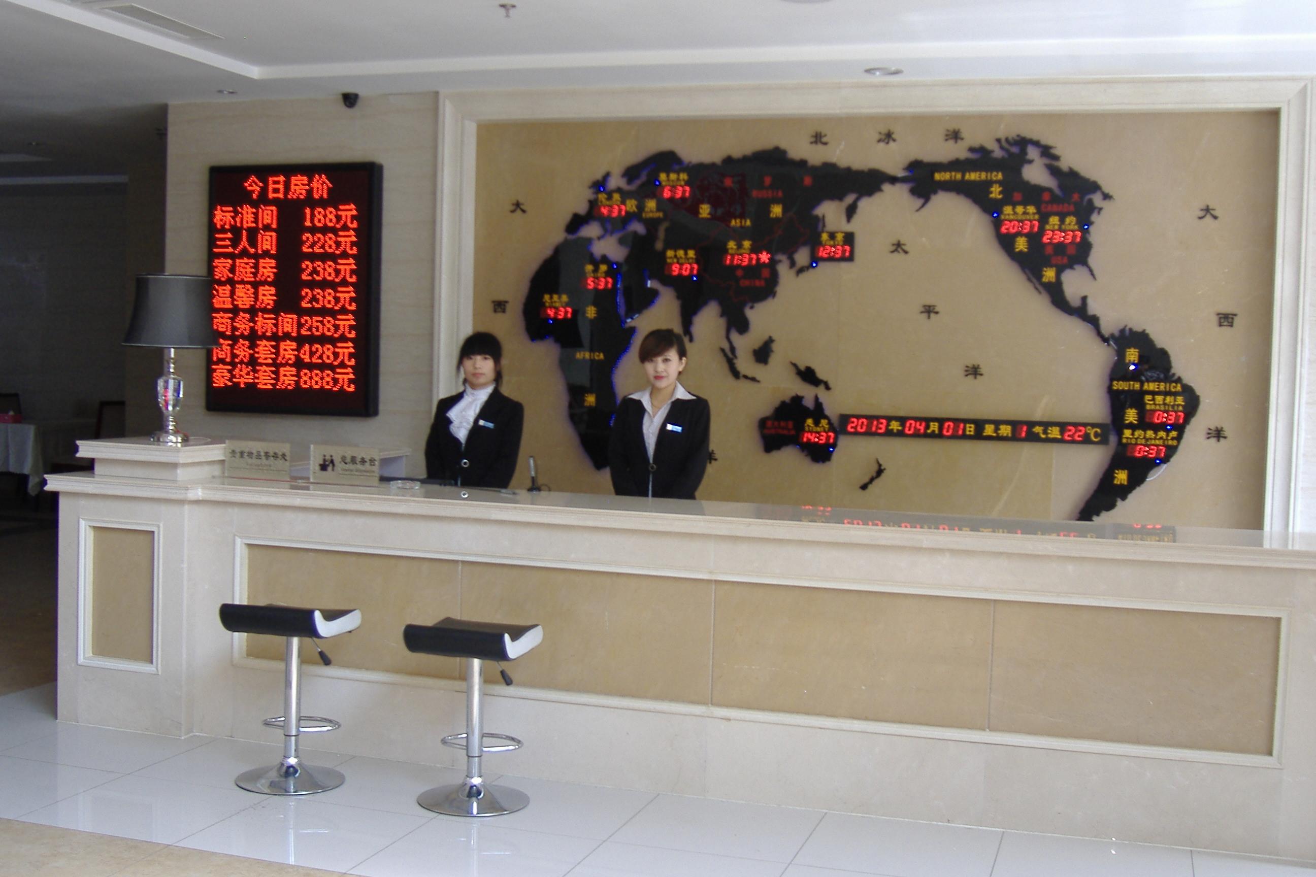 Tianzhilan Hotel