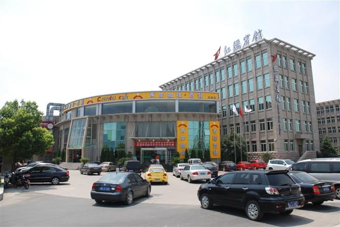 هونج يينج هوتل