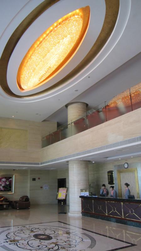 인후아 호텔