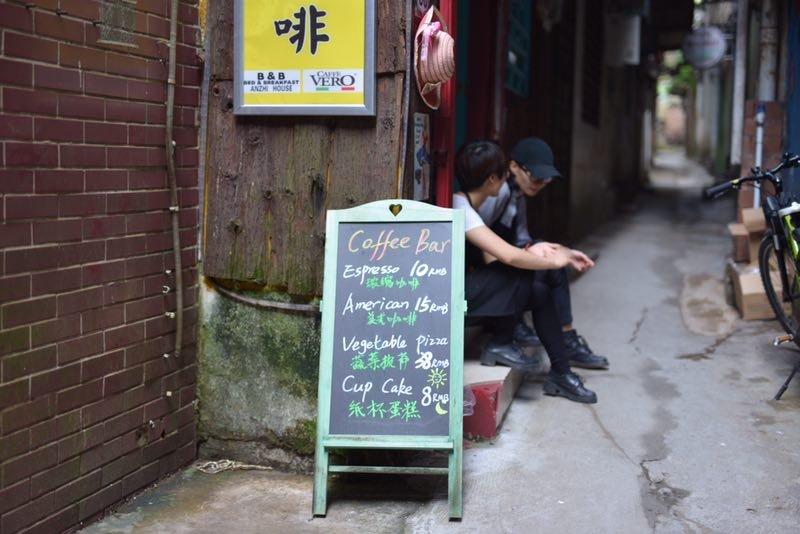 安之咖啡屋 陽朔県 の口コミ1件 トリップアドバイザー