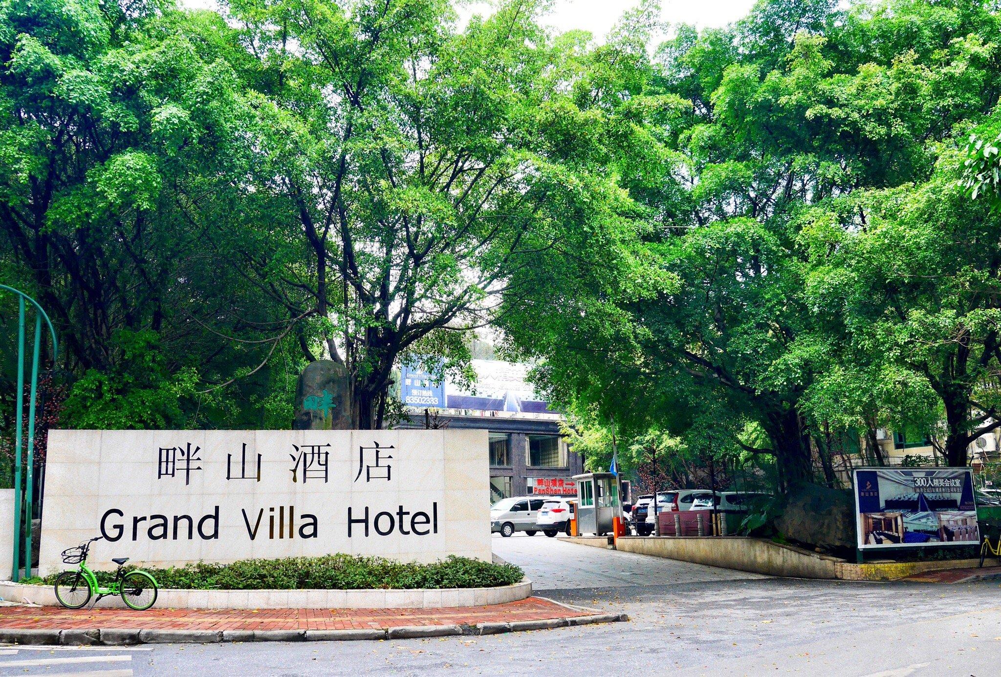 grand villa hotel 33 6 8 prices reviews guangzhou china rh tripadvisor com