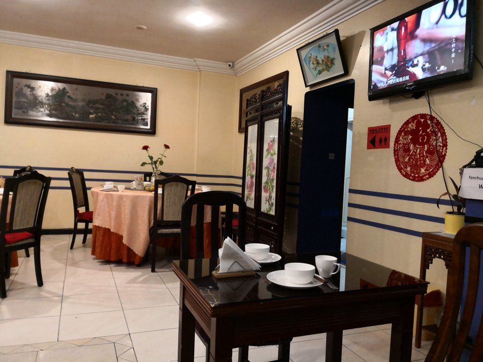 restaurant tian an men chinois rabat restaurant avis num ro de t l phone photos tripadvisor. Black Bedroom Furniture Sets. Home Design Ideas