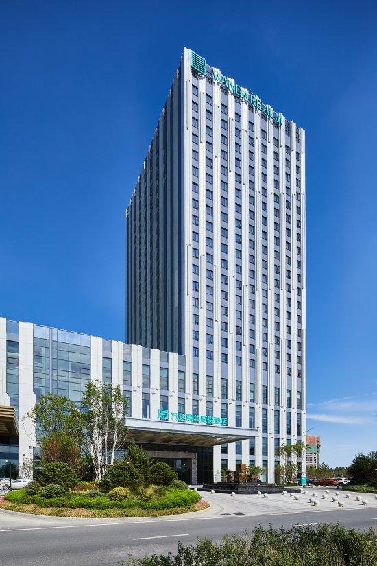 Wanda Realm Resort Harbin