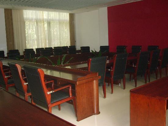 Guomen Resort : 50人会议室