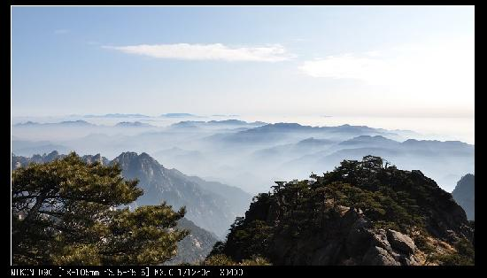 Huangshan, Chine : 光明顶一览众山下,绝佳的日出拍摄地