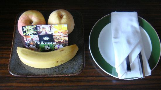 Haiyatt Hotel: 欢迎水果