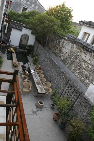 Suzhou Mingtown Suzhou Youth Hostel: 窗外