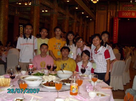 Beijing Hotel: 气派吧