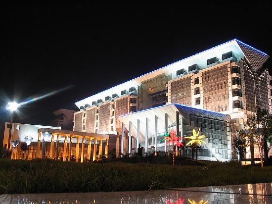 Zunyi, China: 市政府