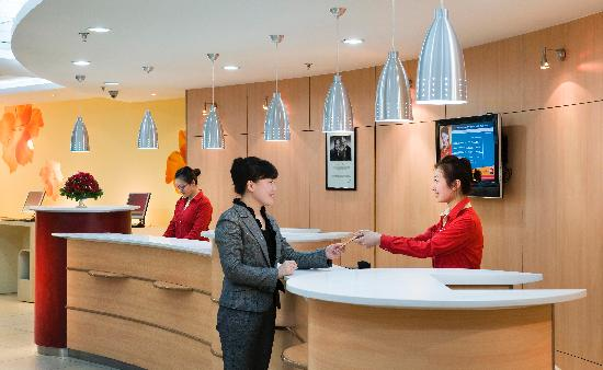 Ibis Harbin Sophia Church Hotel: 酒店前台