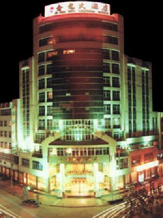 Jinlong Hotel : 这时金龙大酒店的夜景