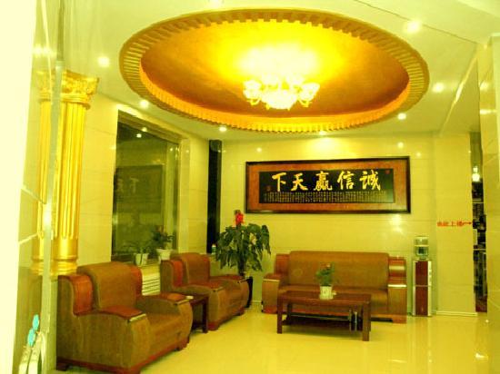 Bihai Hotel: 乌兰察布碧海宾馆大厅一角