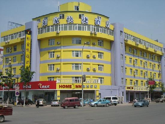Home Inn (Tianjin Dongli Yujin Road): 如家酒店天津跃进路店欢迎您