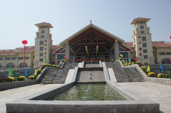 Jinling Kouzi International Hotel