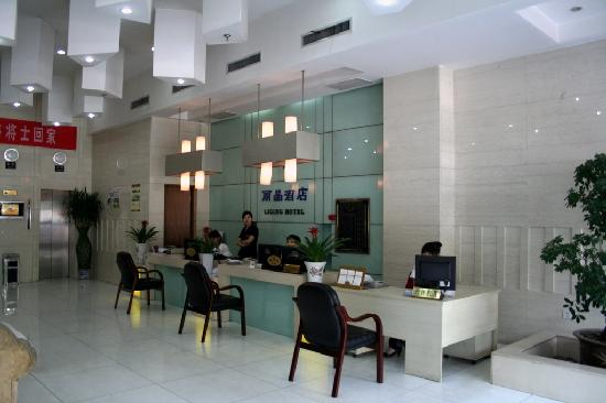 Li Jing Hotel : 大堂2