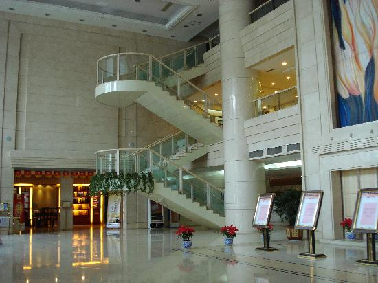 Shanxi Finance Hotel