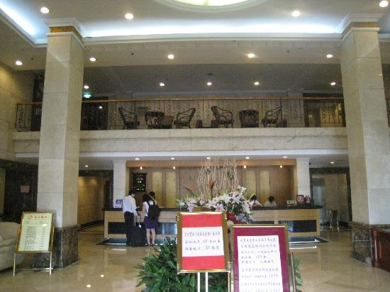 항저우 화베이 호텔