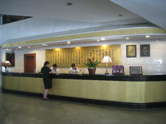 Yuanzheng Lingfeng Villa: 大堂1