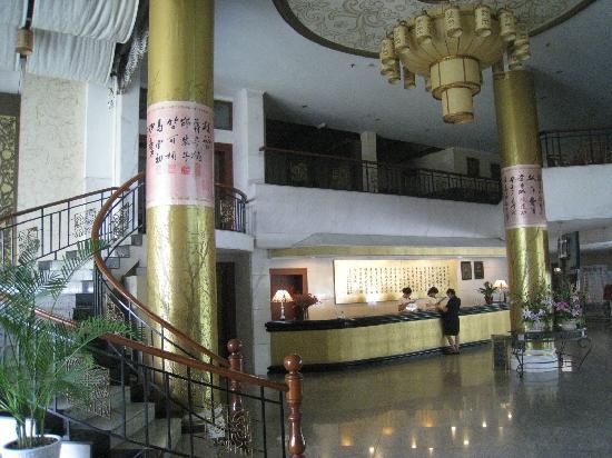 Yuanzheng Lingfeng Villa: 大堂2