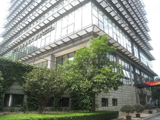International Communication Centre for The National University Science Park of Zhejiang University