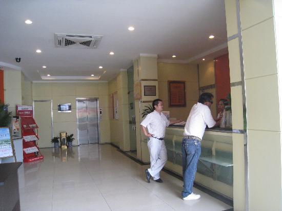 Xinyu Star Hotel (Hangzhou Huanglong): 大堂1