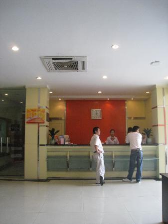Xinyu Star Hotel (Hangzhou Huanglong): 大堂2