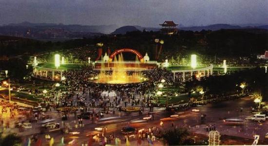 广西壮族自治区合山市: 合山广场