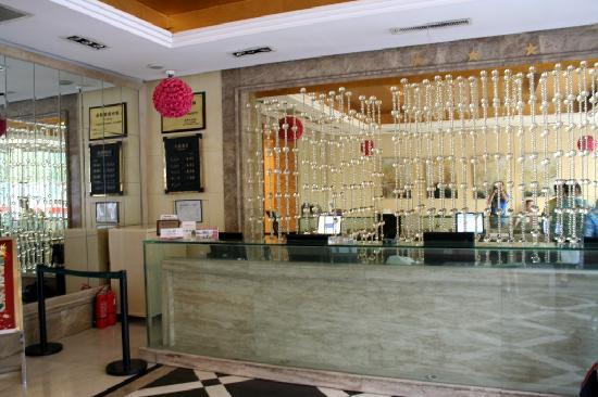 Hao Jie Hotel : 大堂1