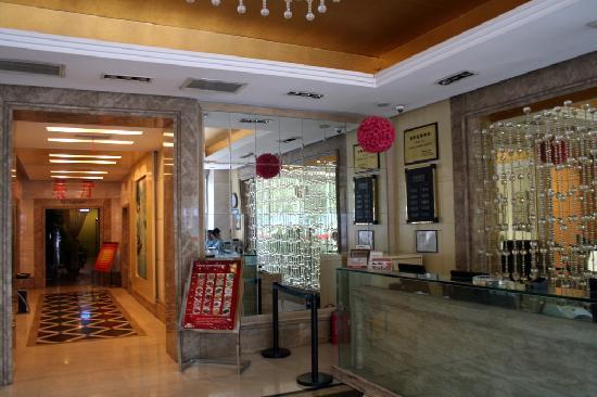 Hao Jie Hotel : 大堂2