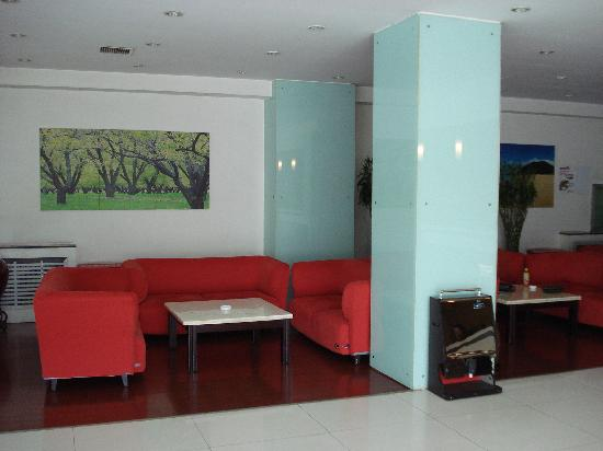 Jialili Express Hotel (Gongyuan South Road): 大堂1