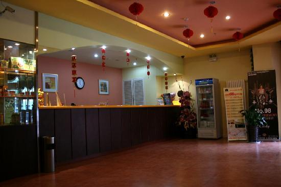 Home Inn Xi'an Bell Tower Juhuayuan : 大堂1