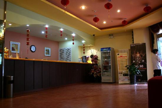 Home Inn Xi'an Bell Tower Juhuayuan : 大堂2