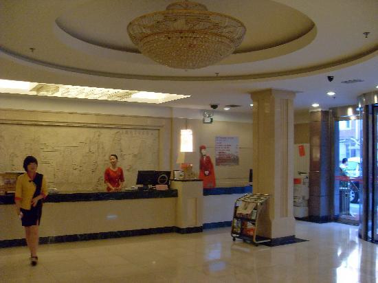 Huatian Xiangdu Hotel