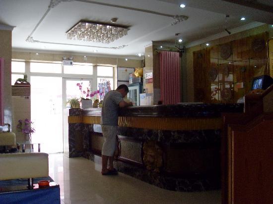 Long Fu Gong Hotel Xizhimen Jiaoda: 大堂1