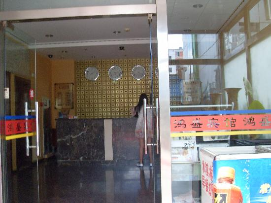 Hornki Creat Hotel: 大堂2