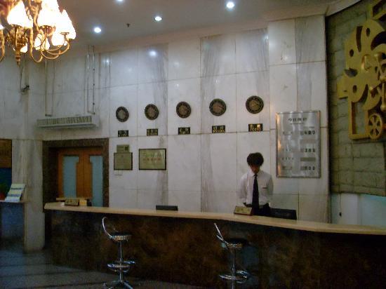 Wudaokou Hotel