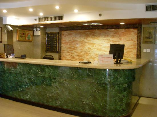 Yunhong Hotel: 大堂2
