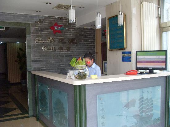 Santai Star Hotel: 大堂1
