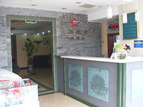 Santai Star Hotel: 大堂2