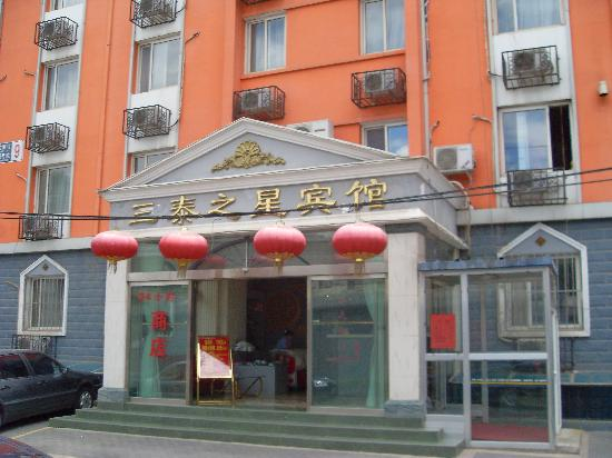 Santai Star Hotel: 外景