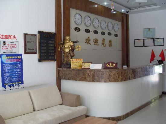 Bei Taipingzhuang Hotel: 大堂2