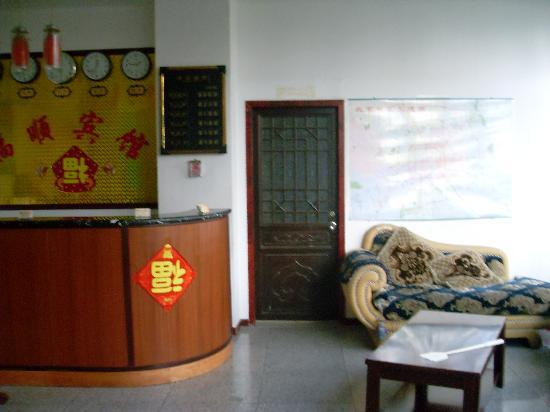 Fushun Hotel : 大堂2