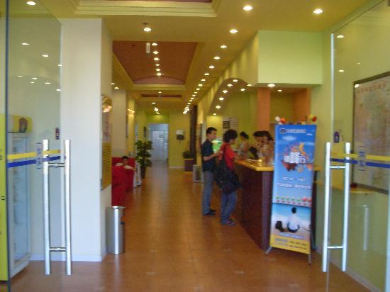 Home Inn (Beijing Mudanyuan): 大堂1