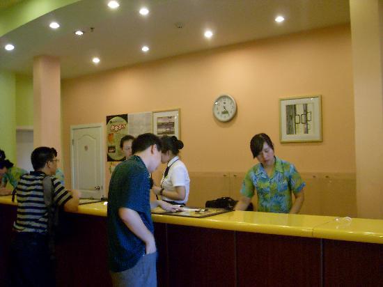 Home Inn (Beijing Mudanyuan): 大堂2
