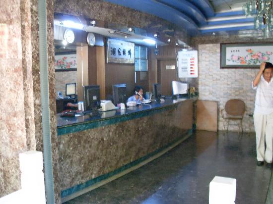 Rujujia Express Hotel: 大堂1